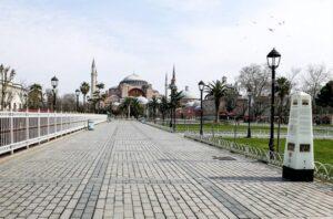 Коронавирус в Стамбуле новости онлайн