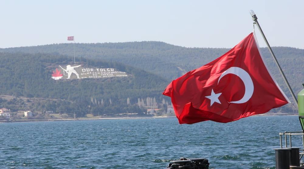 Чанаккале из Стамбула