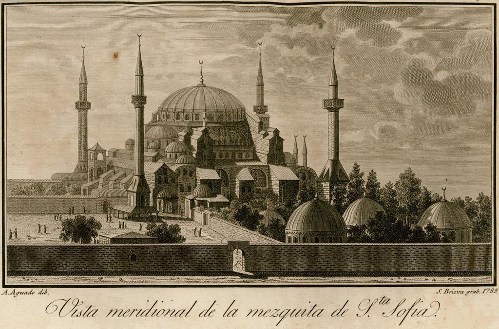 Оттоманская империя