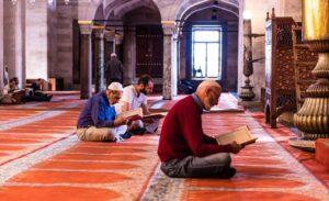 Турецкая культура и этикет