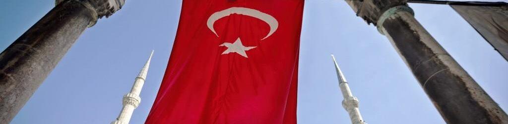 О Турции