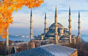 Стамбул в октябре